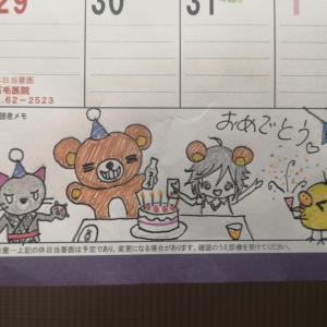 12月のカレンダー 《お誕生日会》