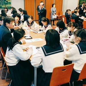 満員御礼!!残席2名。10月3日「中高生向け株式勉強会」