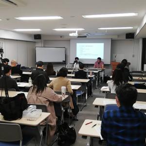 3月26日(金) 第24回「成長株投資の実践会」のお知らせ