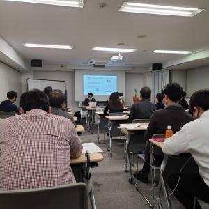 11月6日(金)【第2期】第2回「初心者向け成長株セミナー」のご案内