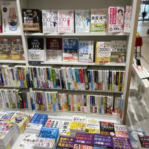 早くも増刷!?長田先生の成長株初版本「10万円から・・・成長株投資」