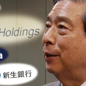 SBIホールディングスが新生銀行へ敵対的TOB。これから株式市場はアツくなる