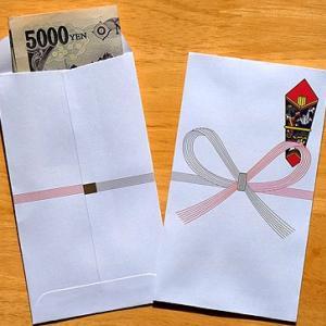2つの封筒のパラドックス「株を買った方が得なのか?」