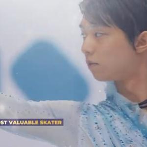 羽生結弦選手=最も価値あるスケーター(MOST VALUABLE SKATER)受賞