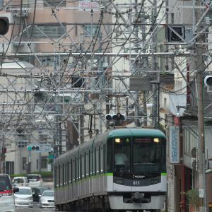 京津線、ぶらり旅(完)
