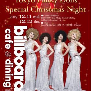 Special Christmas Night @ billboard cafe&dining