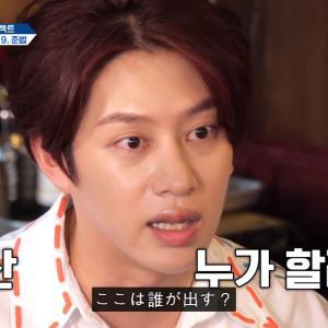 『SJ RETURNS 3』食事代を払うのは、この男に決定!