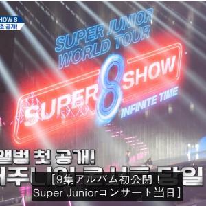 『SJ RETURNS 3』最終回で明かされた、以前との違い(笑)
