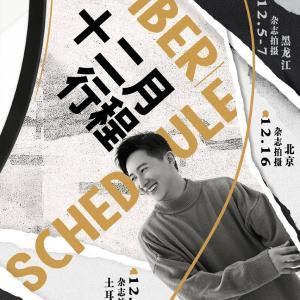ヒチョル、ハンギョンと上海でついに再会???
