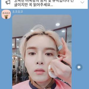 リョウクの化粧Before & After