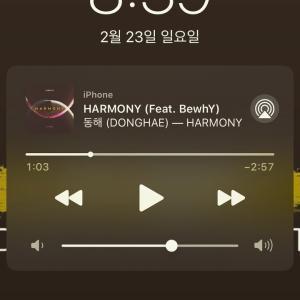 ドンヘ1stソロデジタルシングル『HARMONY』は新しいブラックゴスペル風味