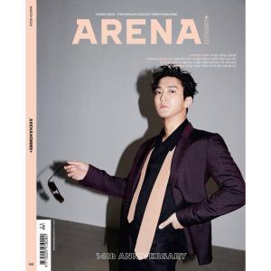 シウォン『ARENA HOMME+』3月号で落馬しましょう(笑)