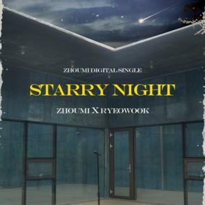 リョウクがチョウミと...!デジタルシングル『Starry Night』リリース決定!