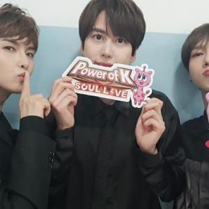 K.R.Y.「Power of K SOUL LIVE」に出演!イェウクが蜜月すぎる
