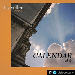 リョウク、ソロ新曲『Calendar』ティーザー公開で胸が躍ってしまいました