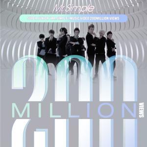 おめでとうーーー!!!!終に、「Mr. Simple」MV再生回数2億回突破ーーー!!!!