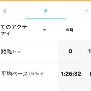 9月も何とか100km