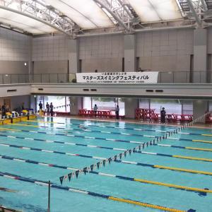 SC協会関東マスターズ水泳(競泳)