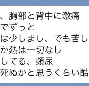 5/5(火)『オンラインセルフ整体』(笑)