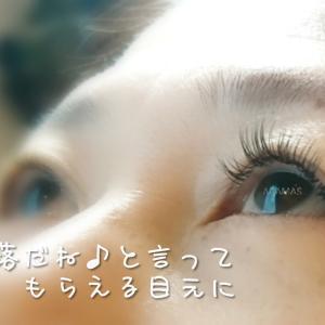 お洒落な目元になれる♡ブラウンエクステ【札幌上山鼻マツエク】