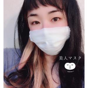 美人マスク・再販!!