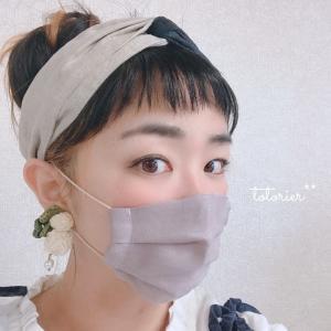 ◆美人マスク◆販売します!