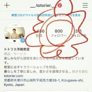 Instagramフォロワー800名突破記念