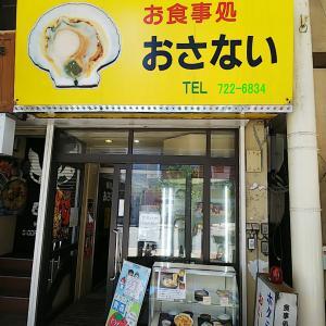 秋田・青森旅行⑫ 青森市  ほたての店「おさない」