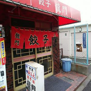 大鳥居  餃子龍門  餃子半ライス540円