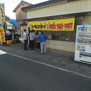 佐野市  いでい焼そば店  いもフライ200円