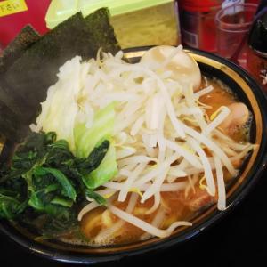 つくばみらい市  熊田家  チャーシュー麺&半チャーシュー丼