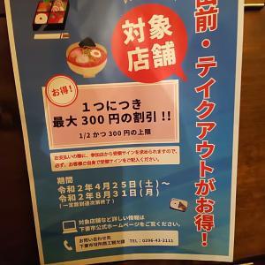 チャーハン&肉野菜炒めテイクアウト700円  下妻市  らーめん香房こころ