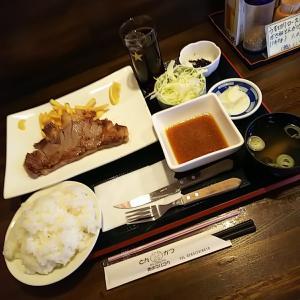 佐野市  肉のマルコウ  牛肩ロースステーキ定食&セット