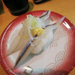 水戸市  回転寿司まるくに 住吉店