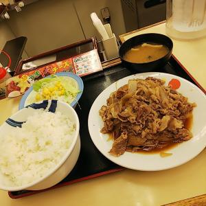 小山市  松屋  お肉グルメセット特750円