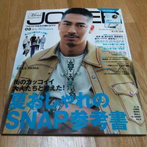 鈴木啓太「Men's JOKER 8月号 掲載」