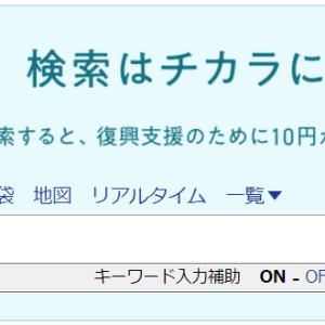 3/12☆今日も朝から慌ただしく・・・☆