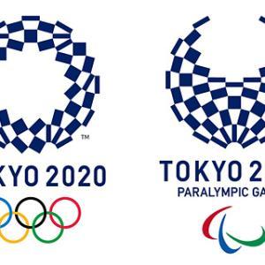 【東京2020オリンピック見れます】渋谷区 代々木上原 スポーツバー
