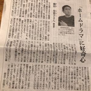 マダムは橋田寿賀子と同じ「やじ馬ばあさん」!