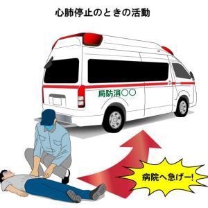 蘇生中止可能に、終末期患者の意向優先―東京消防庁~時事通信~