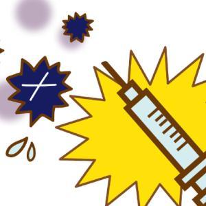 ファイザー製ワクチン、感染報告率の低下は接種後何日から?~ケアネットニュース~