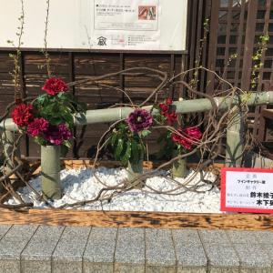 竹を使った屋外展示