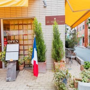 【パリ星付きレストラン】阿佐ヶ谷「クルテーィヌ」で新年会ランチ