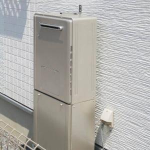 ガス給湯器 エラーコード 290