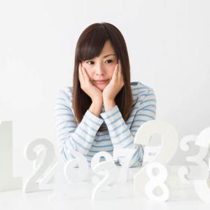 ガスコンロ エラーコード 【 70 】【 71 】【 72 】【 73 】