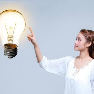 浴室乾燥機の乾燥・換気の電気代は高い?電気代とガス代をチェック