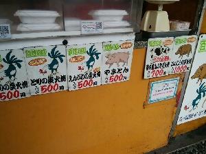 今日明日は、北川内町の百姓の店、北川内直売所での通常営業ですよ