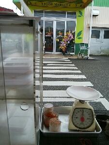 今日明日は、潮見町のまえだストア潮見店での出張販売です。