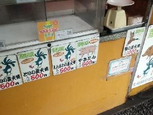 今日明日は、北川内町の百姓の店北川内直売所での通常営業です。