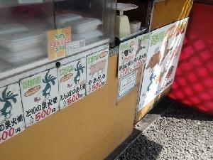 今日明日は、北川内町の百姓の店、北川内 直売所での通常営業です。